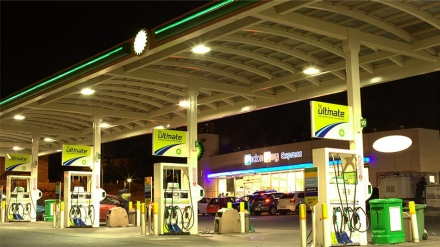 BP Petrol Station for Sale Cape Town